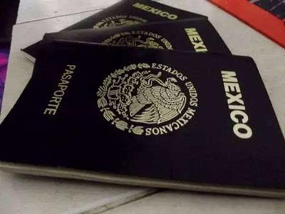 墨西哥移民,墨西哥护照,墨西哥快速移民项目