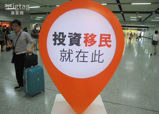香港去年7600人移民海外,主攻美国、澳大利亚、加拿大!你还要移民香港么?