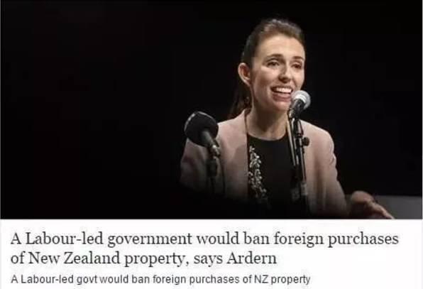新西兰全面禁止海外房产买家,并削减移民,澳洲恐效仿邻国政策