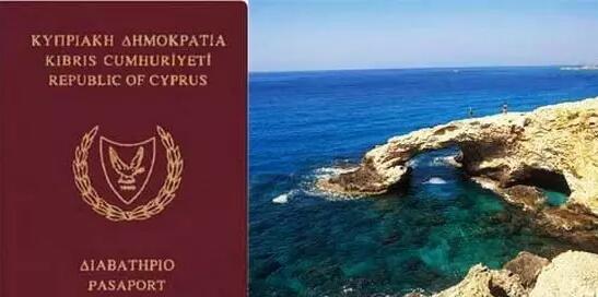 为什么说塞浦路斯护照是最好的护照?