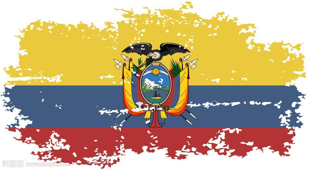 道尽投资移民厄瓜多尔的好处,厄瓜多尔移民护照为你带来商机