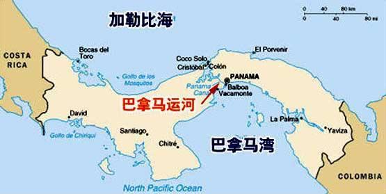 巴拿马出台中国人永久居留优待政策