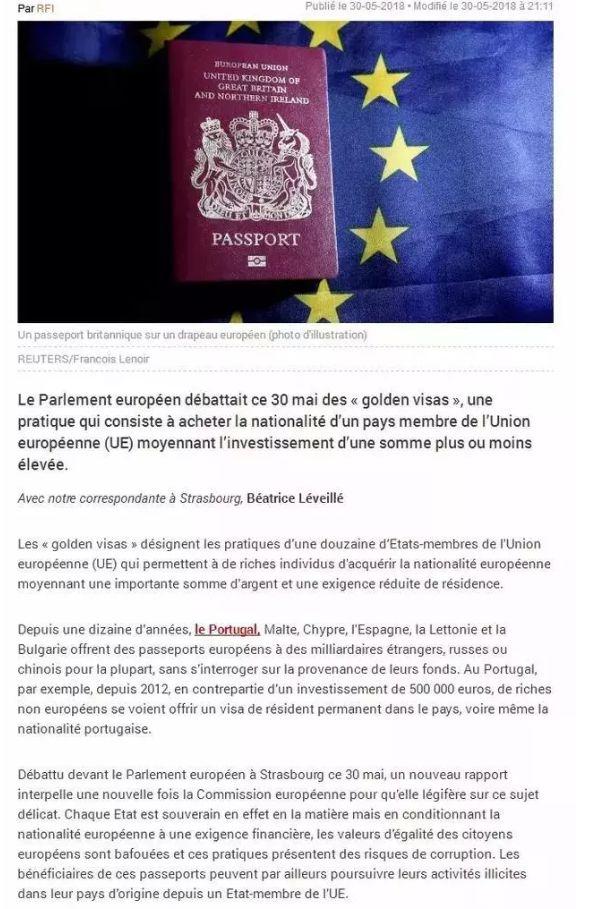 """【移民要趁早,紧迫!欧盟""""黄金签证""""大门或将关闭?】图2"""