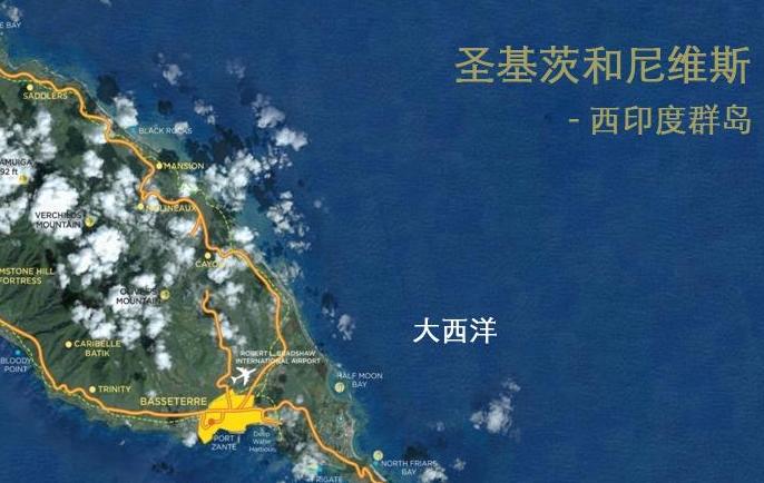 中国富人为什么选择移民圣基茨?
