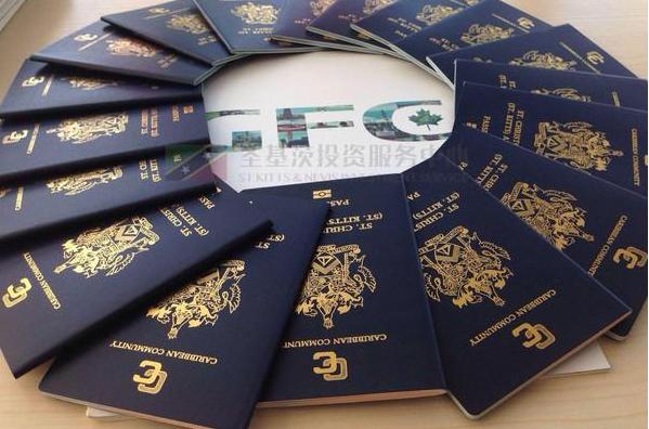 圣基茨护照具体的优势在哪些方面?