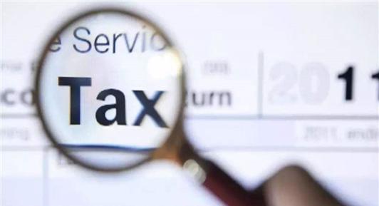 希腊购房移民免征24%增值税是真的吗?