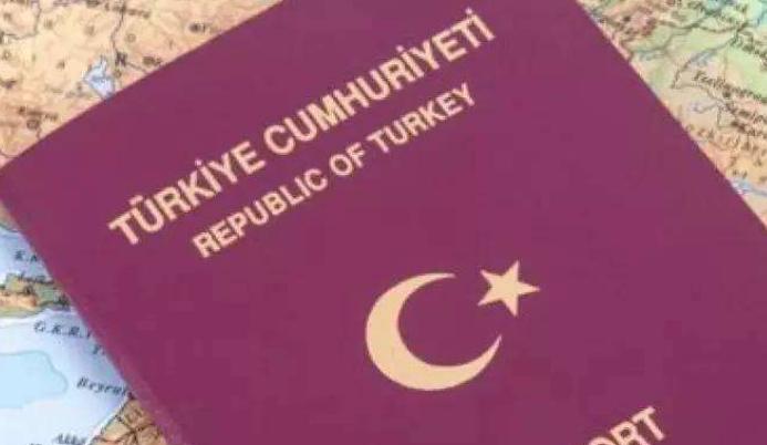 土耳其移民:土耳其当地的社会福利好不好?